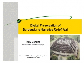 Digital-Preservation-of-Borobudur's-Narrative-Relief-Wall-Hary-Gunarto-Unesco-AGORAsia-WorkshopSeminar-Jakarta.jpg
